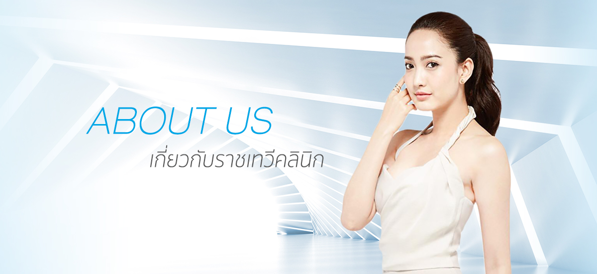 Banner_About-us