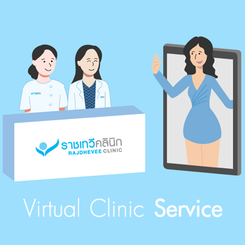 Rajdhevee Virtual Clinic Service