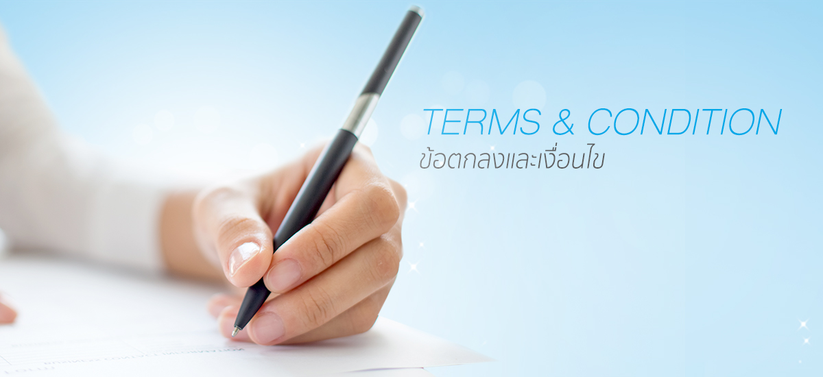 Banner Terms&Conditions