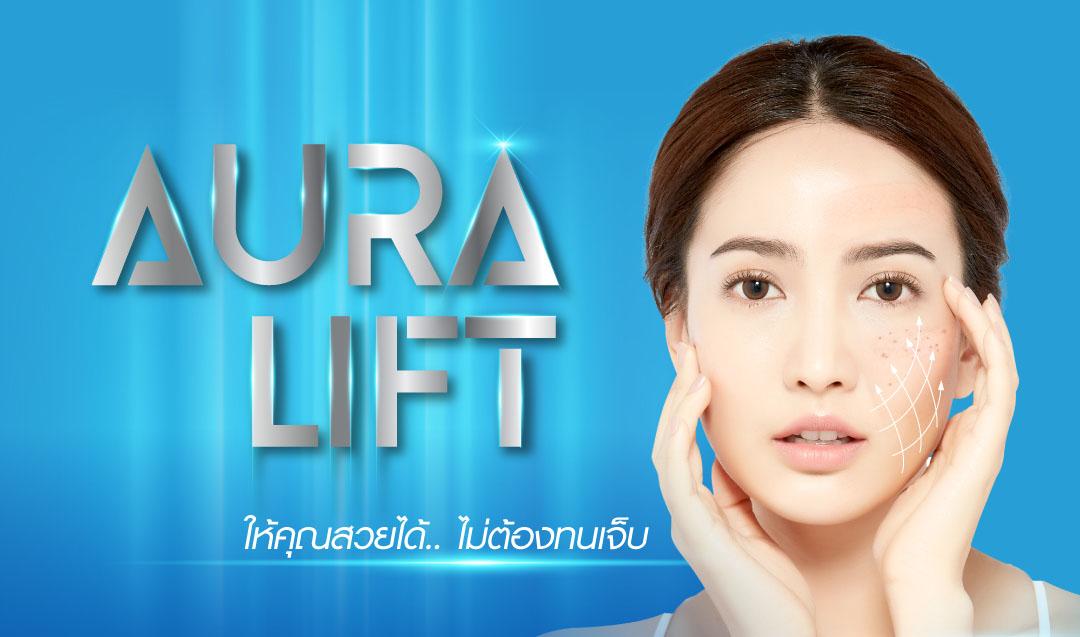 Aura Lift Laser