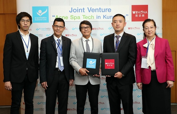 Rajdhvee Clinic voint venture with Winona China